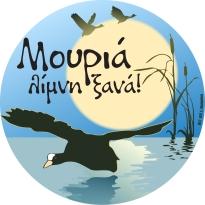 mouria-lake_02