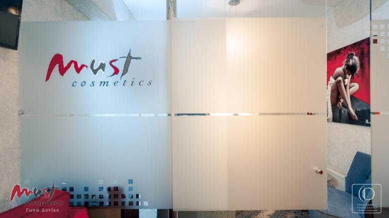 Must cosmetics - Pyrgos